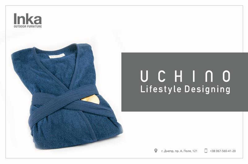 халаты Uchino