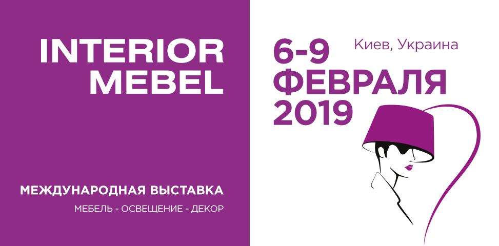 INTERIOR MEBEL 2019